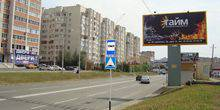 Webcam Stavropol - the street 45 th parallel
