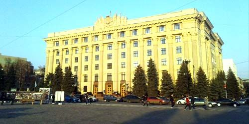 Webcam Kharkov - Regional administration