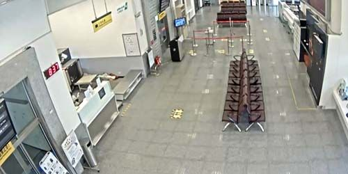 Webcam Fuzhou - Airport on Beigan Island