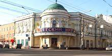 Webcam Krasnoyarsk - Shopping Center Detsky Mir
