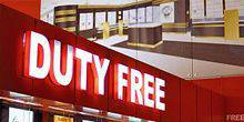 Webcam Suhumi - Browse in the Duty Free area