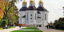 Catherine Church Chernigov