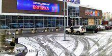 Webcam Odessa - Shopping center Equator