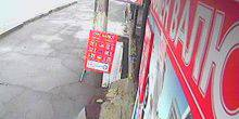 Webcam Gorlovka - Currency exchange on Lenin Avenue
