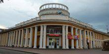A cinema of a name of Shchorsa Chernigov