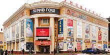 Webcam Belgorod - Department Store Mayak