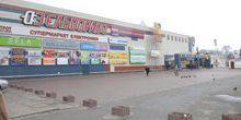 Webcam Chernigov - Mira, TRC Megacenter