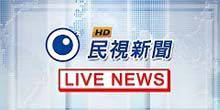 Webcam Taipei - Taiwan National News Channel