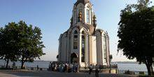 Webcam Dnepr (Dnepropetrovsk) - Church of St. John