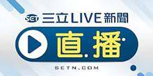 Webcam Shanghai - TV channel Sanli LIVE