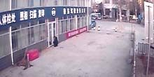 Webcam Yantai - Public Service Center