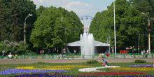 The Sokolniki Park Moscow