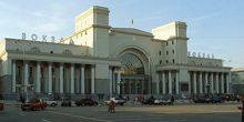 Webcam Dnepr (Dnepropetrovsk) - Train station