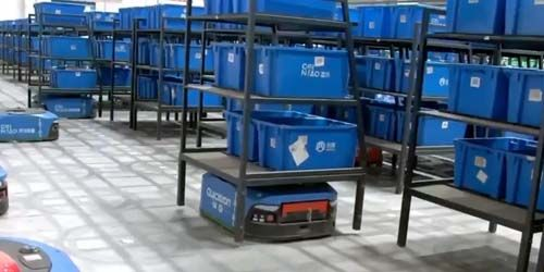 Webcam Wuxi - Robotic warehouse, robotic storekeepers